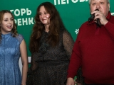 Юлия Козырева, Наталья Суркова, Александр Тютрюмов