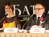 Ирина Рахманова, Мария Кожевникова, Игорь Угольников