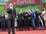 Дмитрий Дьяченко, Дмитрий Нагиев, Елена Подкаминская