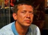 Андрей Мерзликин, Ольга Лопато и Армен Адилханян