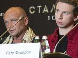 Андрей Смоляков, Дмитрий Лысенков
