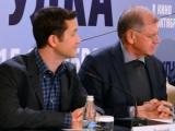 Джозеф Гордон-Левитт (Joseph Gordon-Levitt), Роберт Земекис (Robert Zemeckis), Михаил Шац