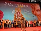 Премьера «Zолушка» в Москве