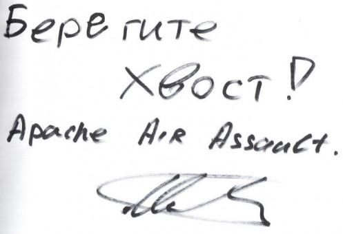 Mikhail Bivol's Autograph
