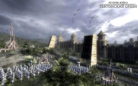 История войн 2: Тевтонский орден