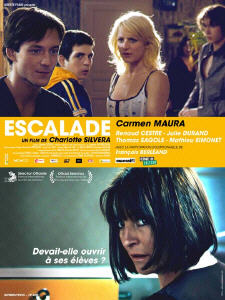 Эскалация (2011)