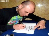 Андрей Шумаков (1С-СофтКлаб)