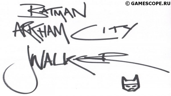 Автограф Джейми Уолкера (Rocksteady)
