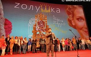 Zолушка (Премьера в Москве)