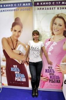 Ольга Фролова (West Video)