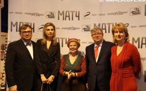 Матч (Премьера в Москве)