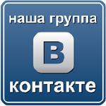 GameScope ВКонтакте