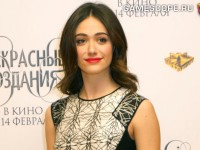 Emmy Rossum (Beautiful Creatures)