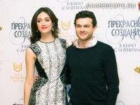 Emmy Rossum and Alden Ehrenreich (Beautiful Creatures)