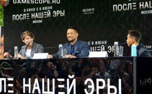 После нашей эры (Пресс-конференция в Москве)