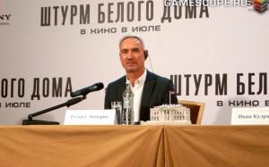 Штурм Белого дома (Пресс-конференция в Москве)