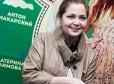7 Glavnykh Zhelaniy Moscow Premiere (2013)