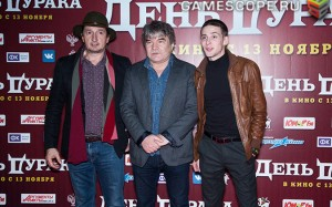 Александр Лыков, Александр Баранов, Алексей Веселкин-младший (День дурака)