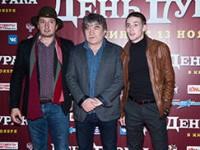 Den Duraka Moscow Premiere (2014)