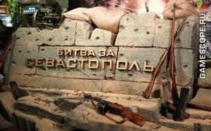 Премьера фильма 'Битва за Севастополь'