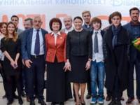 Schastye Eto Moscow Premiere (2015)