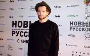 Григорий Добрыгин (Новые русские)