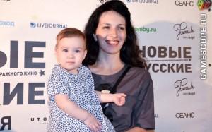 Камила Сафина (Новые русские)