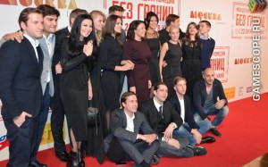 Премьера фильма 'Без границ' (Москва)