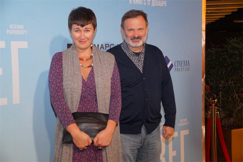 Наталья Мокрицкая, Сергей Мокрицкий (Норвег)
