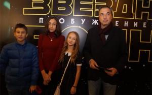 Дмитрий Рудовский (Звездные войны: Пробуждение силы)