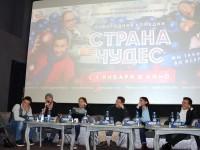 Strana Chudes Press Conference (2015)