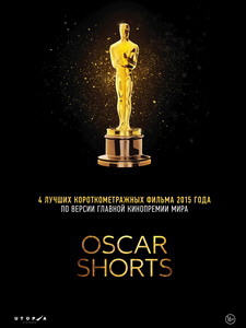 The Oscar Shorts - Фильмы (2016)