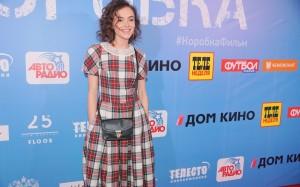 Стася Милославская (Коробка)