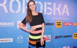 Наталья Лесниковская (Коробка)