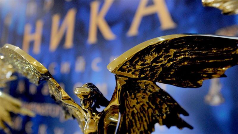 29-я премия НИКА (Презентация)