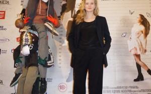 Александра Бортич (Премьера в Москве)