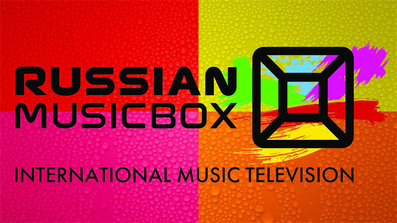 День Победы с MusicBox Time (2016)