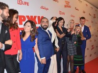 Derzhi Udar Detka Moscow Premiere (2016)