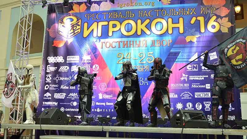 Игрокон 2016 (Фестиваль в Москве)