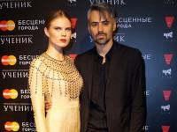 Uchenik Moscow Premiere (2016)