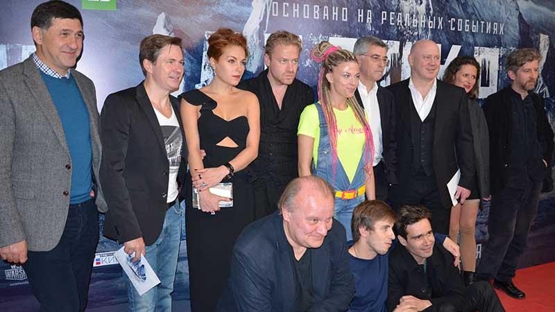 Ледокол (Премьера в Москве)