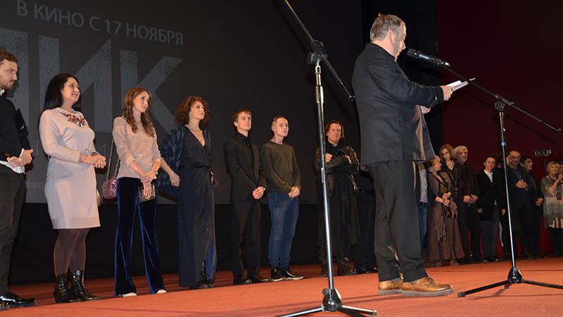 Дама Пик (Премьера в Москве)