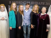 Nevesta Moscow Premiere (2017)