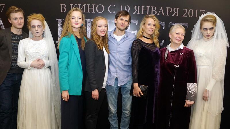 Мирослава карпович в фильме невеста фото
