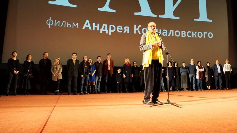 Рай (Премьера в Москве)
