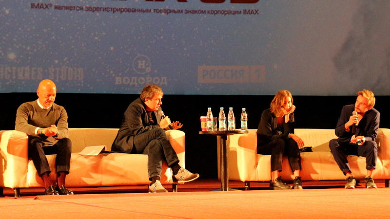 Притяжение (Презентация в Москве)