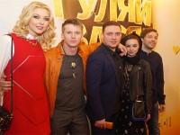 Gulyay Vasya Moscow Premiere (2017)