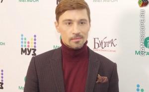 Премия МУЗ-ТВ 2017 (Презентация в Москве)