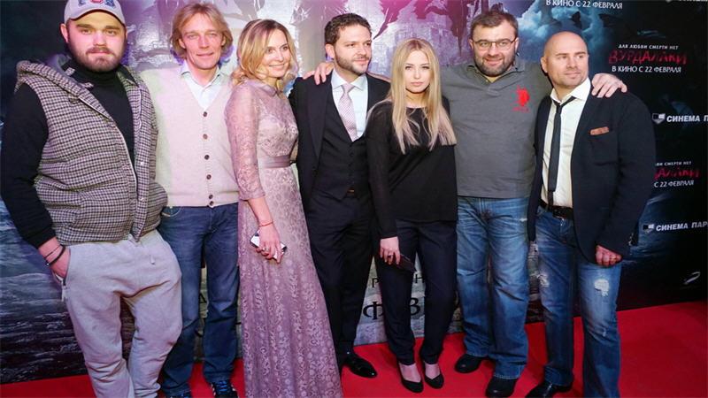 Вурдалаки (Премьера в Москве)