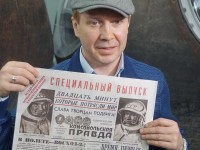 Vremya Pervykh Moscow Presentation (2017)